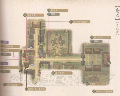 《轩辕剑6》全宝箱,全封印之蛋地图