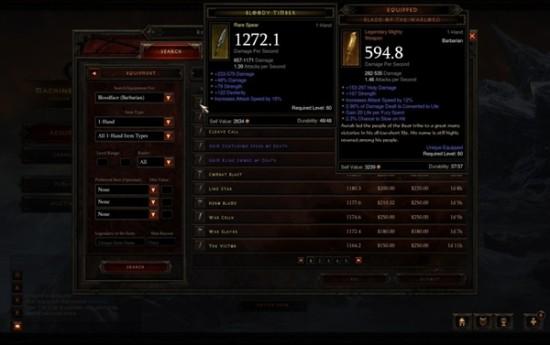 《暗黑3》关闭拍卖行:玩家抱怨被坑