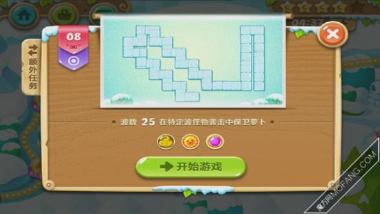 本关可以选择3种塔:便便、太阳花、魔法球