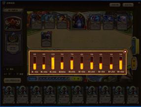 炉石传说模拟抓牌