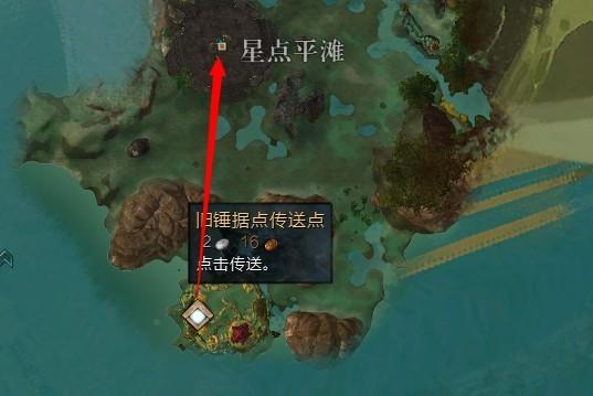 激战2魔像马克Ⅱ型刷新时间 马克2号位置攻略