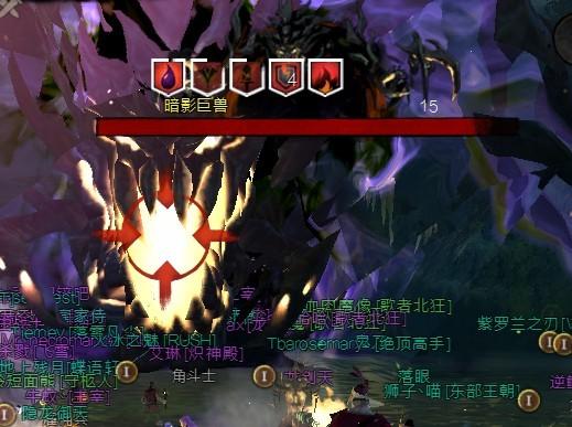 激战2暗影巨兽刷新时间 暗影巨兽位置攻略