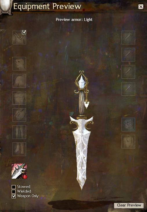 幻化良品 激战2便宜又好看的武器匕首篇