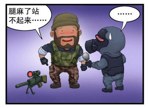 《穿越火线》玩家原创四格漫画:神枪手