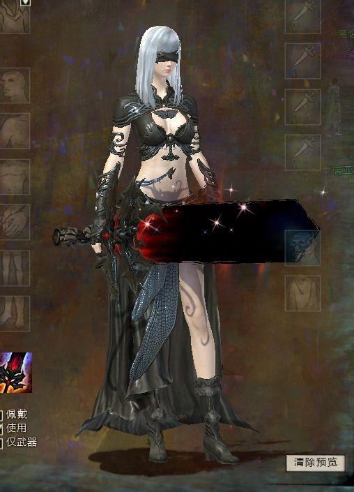游戏大剑的设计图