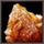激战2第二季材料灰黄琥珀薄片升级配方