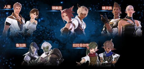 《最终幻想14》明日不删档测试 入驻准备5件事