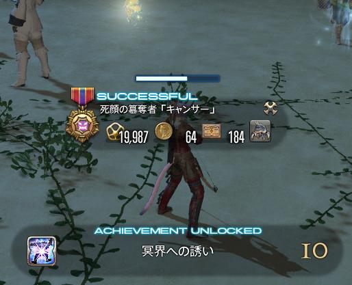 一起来fate《最终幻想14》螃蟹跟宠获取攻略