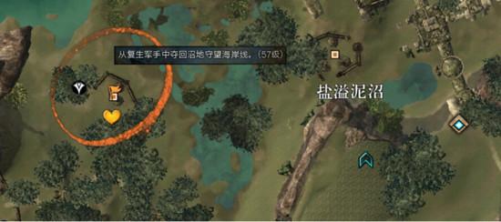 激战2―闪萤沼泽复生军事件路线