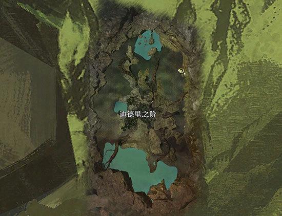 迪德里之阶地图入口 激战2迪德里之阶观景点