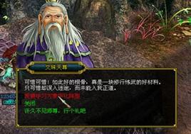 http://www.youxixj.com/youxiquwen/64657.html
