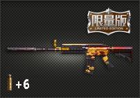 M4A1-翔龙