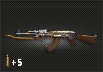 AK47-火麒麟(永久武器)