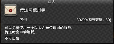 http://static.games.sdo.com//upload/admin/2014/12/3/20141203155732_48787.png