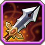 刀塔传奇弑魔巨剑