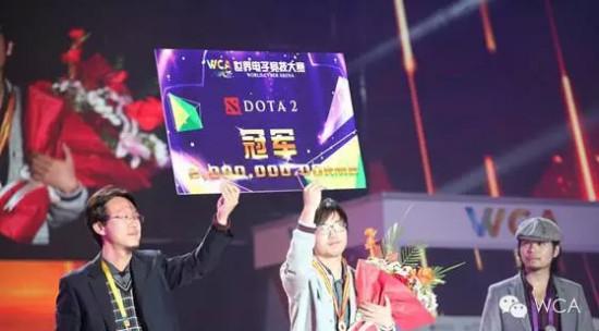 2015年DOTA2再携手WCA世界电子竞技大赛