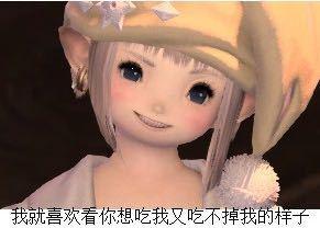 http://static.games.sdo.com//upload/admin/2015/4/29/20150429131736_80505.jpg
