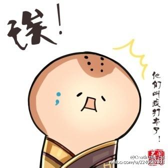 九阴真经炸鸡块QQ和尚超可怜1的小表情小女孩亲吻的动态表情_九阴图片
