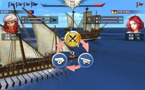 大航海时代5最新图片