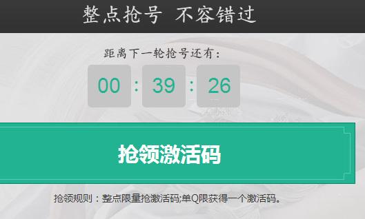 天涯明月刀游戏人生发码活动 腾讯QQ网吧