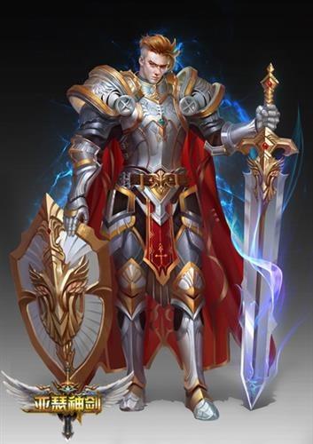 亚瑟神剑最新图片