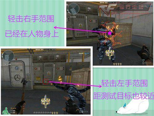 CF近身武器铁锤解析 全新的二段攻击方式