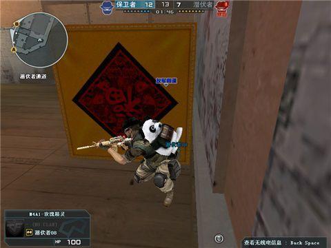 穿越火线爆破大讲堂 新年广场间谍模式攻略
