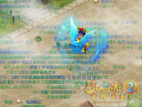 萌萌的外表 梦幻西游2新飞行祥瑞蝠翼冥骑
