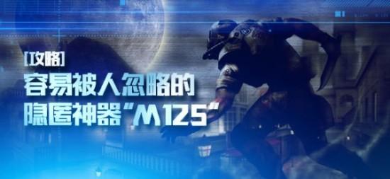 容易被人忽略的短小灵活的M12S