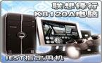 IEST2006电子竞技大赛