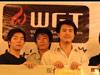 WGT深圳站图集