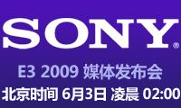 索尼E3 2009展前发布会