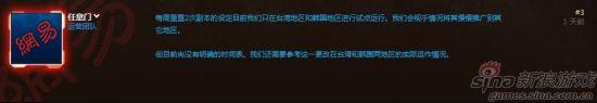官网论坛回复