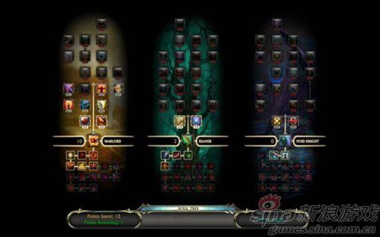 游戏的灵魂树系统