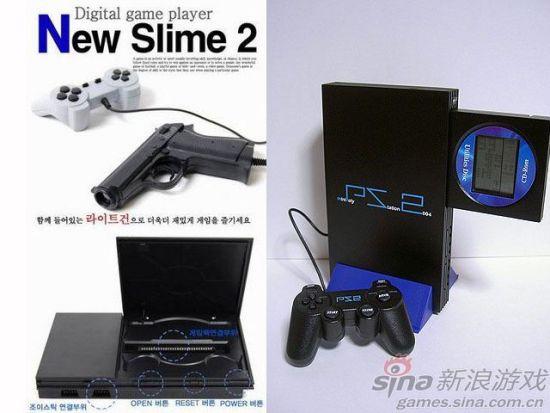 山寨PS2