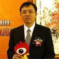 空中网总裁杨震