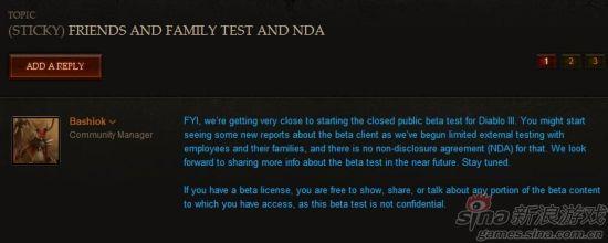 BETA不受保密协议控制