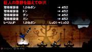 《啪嗒砰3》游戏画面(三)