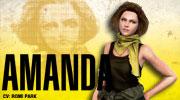 AMAND(阿曼达)