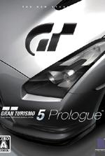 GT赛车5 序章