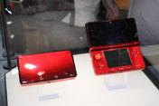 红色版N3DS