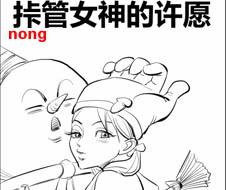 �潘康那槿私冢ㄌ乇鹌�)