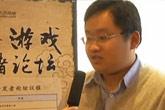上海炫踪董事长李化雷