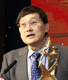 香港游戏产业协会秘书长杨守能