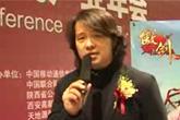 专访天神互动CEO朱晔