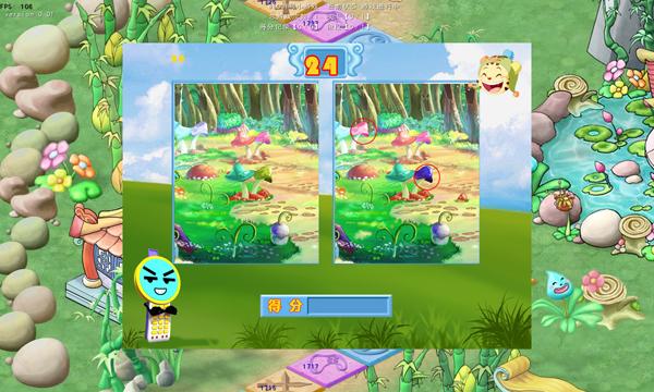 《虚拟人生4:快乐星猫完结篇》游戏截图(6)图片
