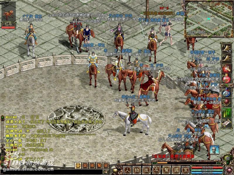 《帝国传奇》游戏截图