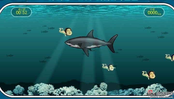 玩家吐槽斗鲨鱼 网友制作恶搞小游戏