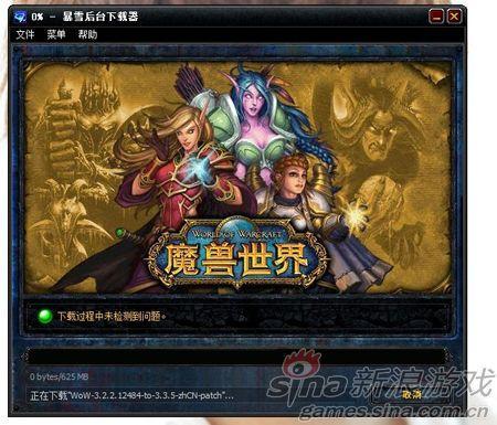 巫妖王之怒3.3.5开放下载