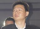 董事长 池宇峰